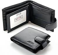 Мужской кожаный кошелек портмоне Boston маленький натуральная кожа