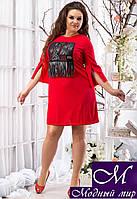 Женское красное платье большого размера (р. 48, 50, 52, 54) арт. 12625