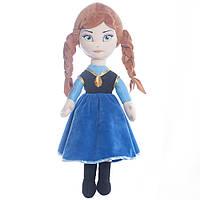 Мягкая игрушка Анна, Холодное сердце