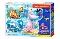 """Пазлы  детские """"Подводный мир"""" 4* Puzzle: 8/ 12/ 15/ 20 элем. Castorland Польша"""