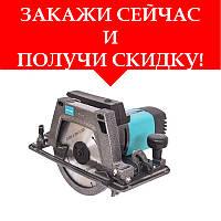Дисковая пила Grand  ПД-210-2400
