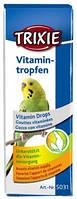 5031 Трикси Витамины для птиц укрепления иммунитета   15 г