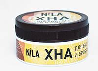 Nila Хна для бровей и биотату коричневая, 20г
