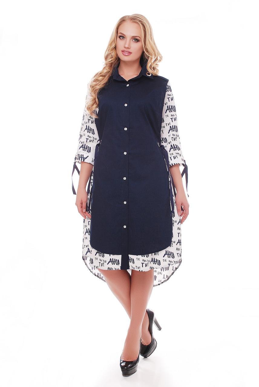 Платье женское Евгения буквы синее
