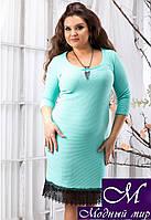 Женское ментоловое батальное платье с кружевом (р. 48, 50, 52, 54) арт. 12600