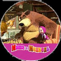 """Вафельная картинка """"Маша и медведь № 1"""", диаметр 20 см"""