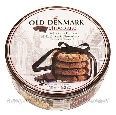 "Печенье Jacobsens ""Old  Denmark"" - Шоколад  150 г ж\б"