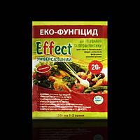 Effect универсальный, 20г, микробиологический препарат