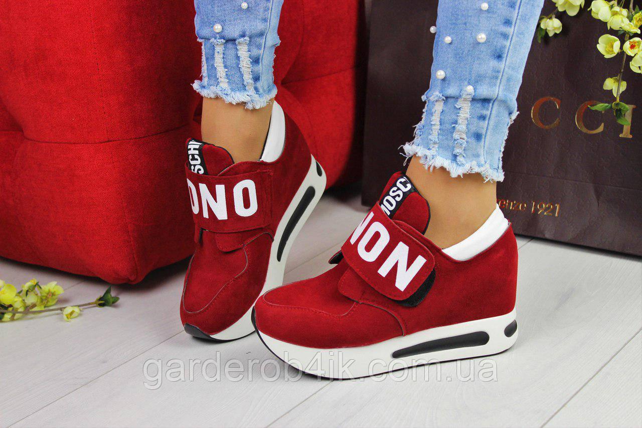 Жіночі кросівки на танкетці червоні