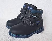 Ботинки демисезонные для мальчика. EeBb. Модель L580blue