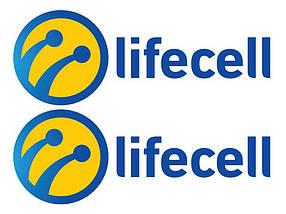 Красива пара номерів 093-46-222-50 і 093-66-222-50 lifecell, lifecell