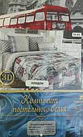 Комплект постельного белья полуторка 150 на 215 см