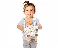 Рюкзак - кенгуру для куклы Baby Nurse Smoby 220309, фото 1