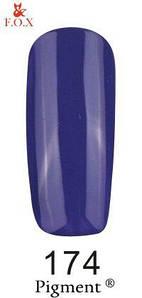 Гель-лак F.O.X 174 Pigment фиолетово-синий, 6 мл