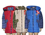 Куртки детские для мальчика Карманчик