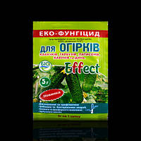 Effect для огурцов, 5г