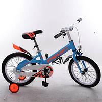 """Двухколесный велосипед PROFI 18"""" Голубой (W18115-2) с приставными колесиками"""