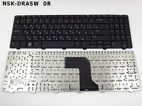 Клавиатура для DELL Inspiron N5010, M5010