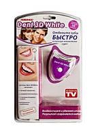 Отбеливатель зубов Dent 3D White light Purple ZX