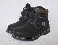 Ботинки демисезонные для мальчика. EeBb. Модель L580black
