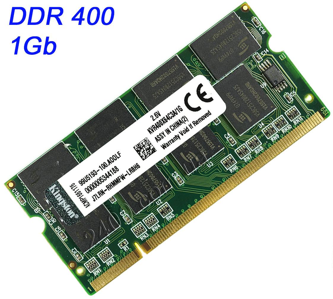 Оперативная память DDR 1Gb (1Гб) 400 MHz SODIMM для ноутбука ДДР 1 Гб универсальная планка памяти 1024MB 1 Gb