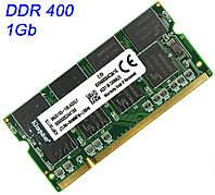 DDR 1Gb 400 MHz  SODIMM планка памяти для ноутбука (универсальная оперативная память)