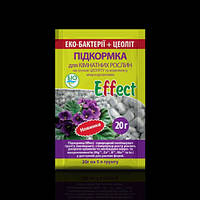 Effect подкормка для комнатных растений, 20г