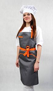 Фартук поварской/официантский с нагрудником,серый с оранжевым