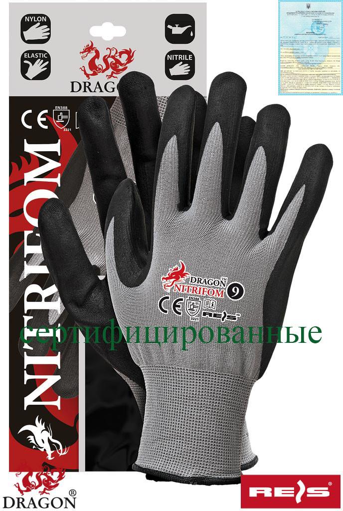 Захисні рукавиці виготовлені з нейлону, вкриті збитим нітрилом NITRIFOM SB
