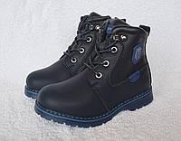 Ботинки демисезонные для мальчика. EeBb. Модель L578blue