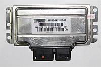 Контроллер Январь М74 11183-1411020-52 ВАЗ 1118 Калина 1.6L 8 клапанный E-GAS ИТЭЛМА