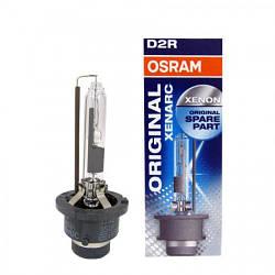 Лампы ксеноновые Osram D2R 85V 35W 66250 4300K