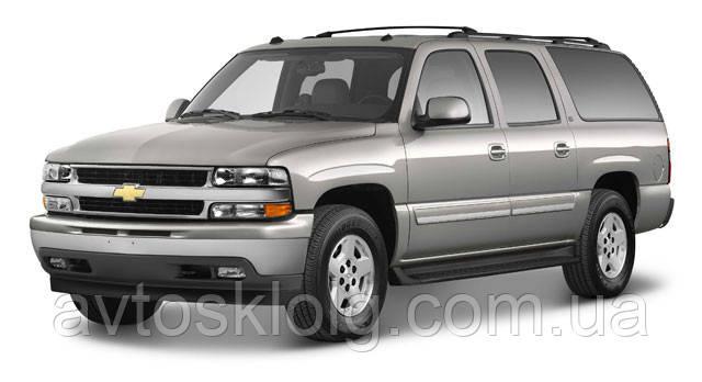 Стекло лобовое для Chevrolet Suburban (Внедорожник) (1992-1999)