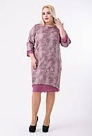 Платье женское Гипюр пудра, размер 52, 54, 56, 58
