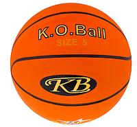 Мяч баскетбольный резиновый №5 Speed, R5SD