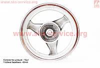 Диск литой задний  барабанный тормтомоз для 50 сс  MT3,5xJ12  серебристый