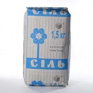 Соль Артёмовская 1.5кг