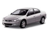Стекло лобовое, заднее, боковые для Chrysler Neon (Седан) (1995-2000)