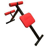 Скамья универсальная для пресса и мышц спины