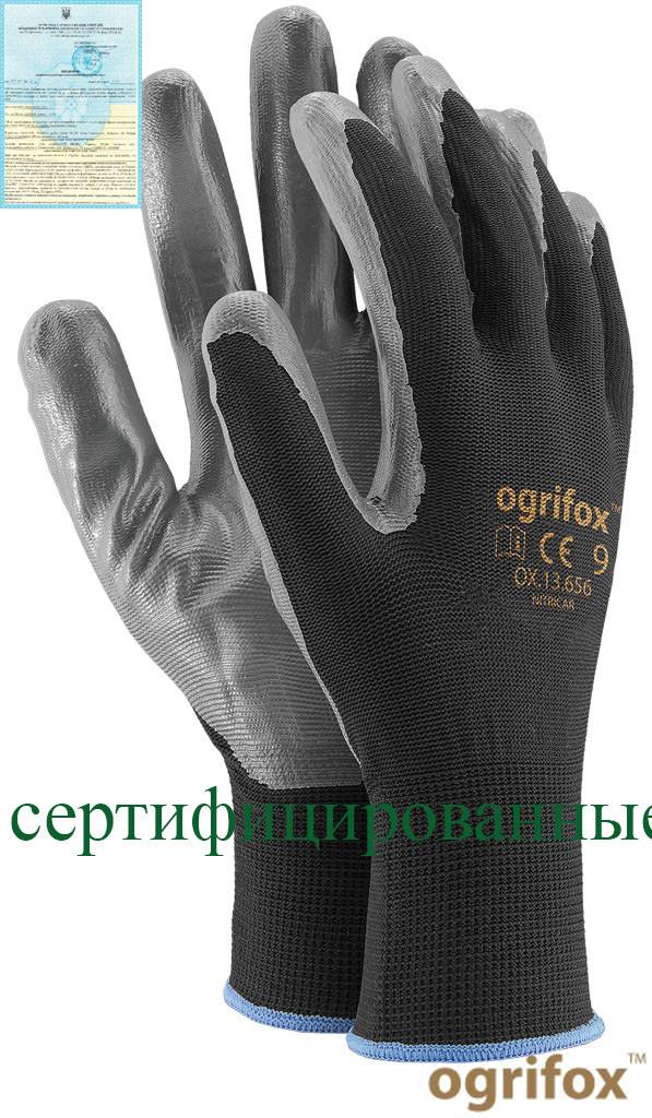 Рукавички захисні, виготовлені з поліестеру, вкриті нітрилом OX-NITRICAR BS