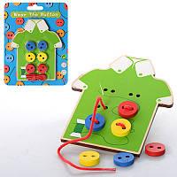 Деревянная игрушка Шнуровка рубашка пуговицы, Дерев'яна Шнурівка MD 0905, 000391