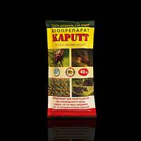 Инсектицид Kaputt (Капутт) для Сада и Огорода 40мл