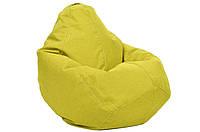 Синее кресло-мешок груша 100*75 см из микро-рогожки джинсовое желтый