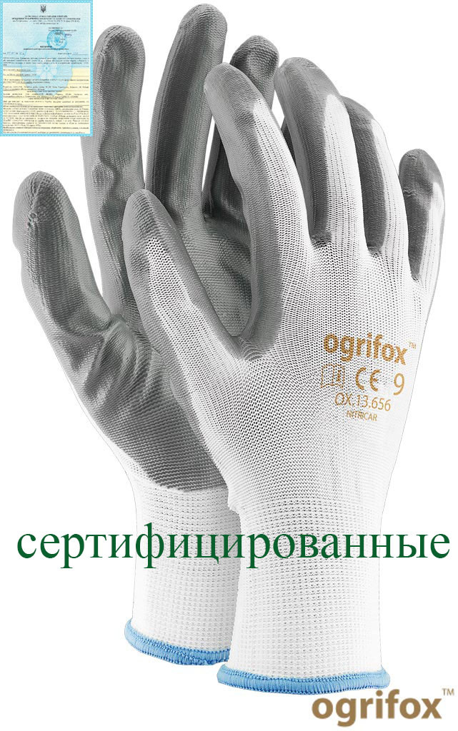 Рукавички захисні, виготовлені з поліестеру, вкриті нітрилом OX-NITRICAR WS