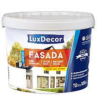 Белая фасадная краска LuxDecor Fasada 10л