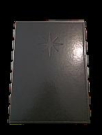 Классическая папка, фото 1