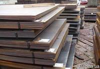 Листовая сталь (лист стальной) в наличии с металлобазы