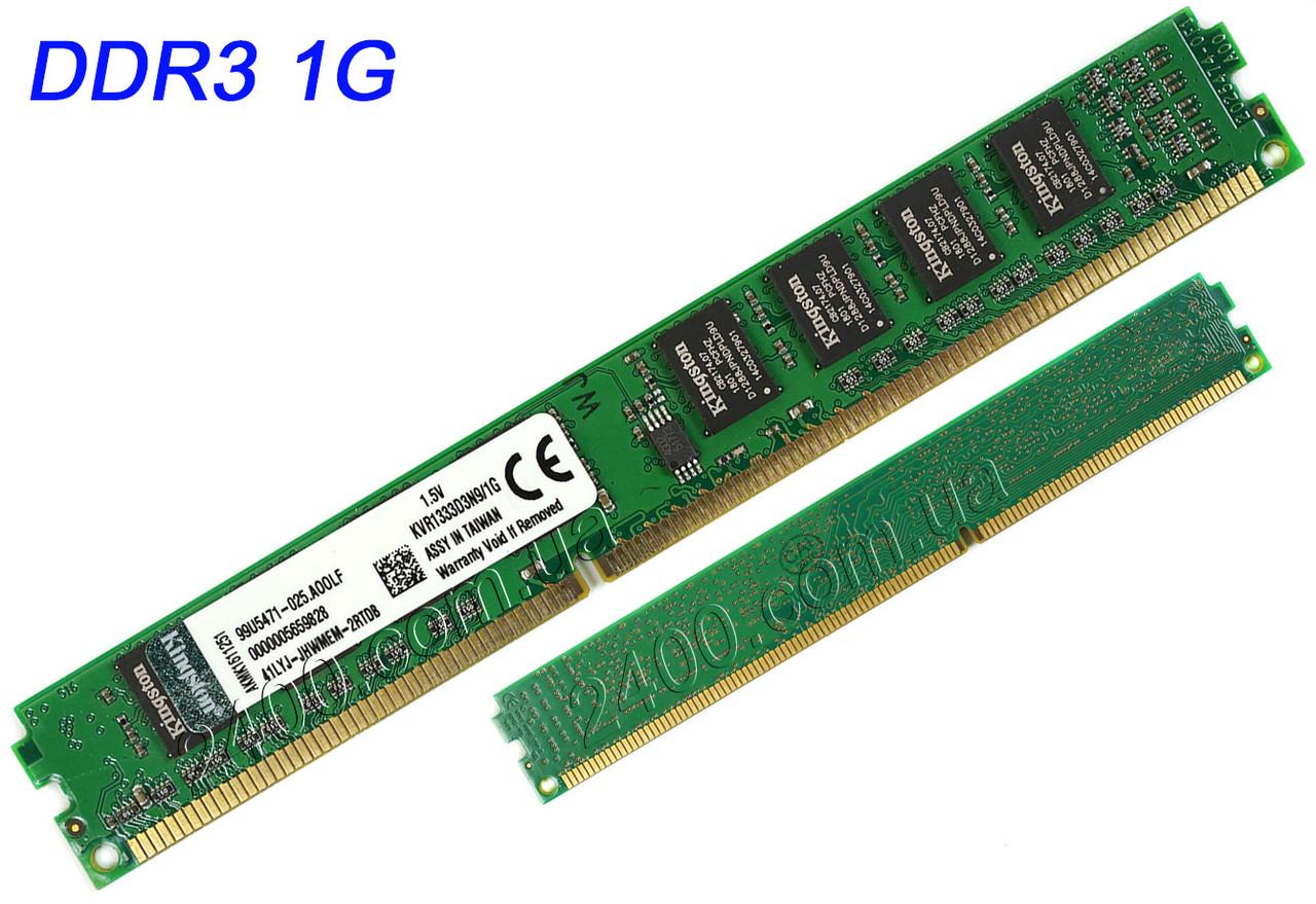 Оперативная память DDR3 1GB 1333MHz (1Гб) PC3-10600 — ДДР3 1Гб универсальная ОЗУ 1024MB KVR1333D3N9/1G