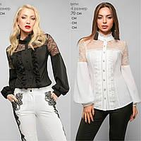 Женская шелковая блуза с кружевом 2078 (р.44-50)