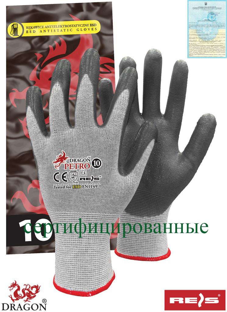 Рукавички нітрилові антиелектростатичним сірі Reis Польща (захист рук) PETRO SWS